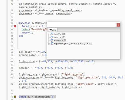 ZeroBrane Studio screenshot